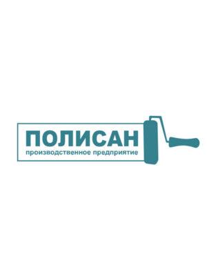 """Продукция """"ПОЛИСАН"""""""